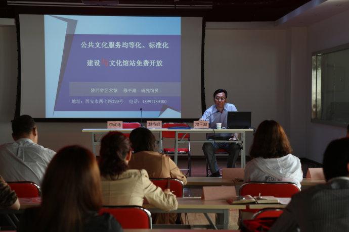 我馆成功举办2015年首期文化站、综合文化活动中心工作人员培训班