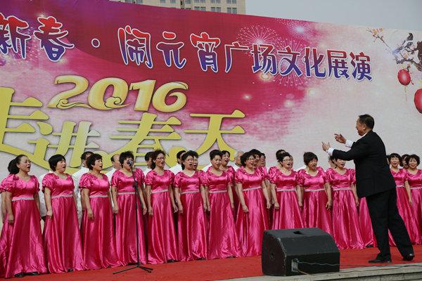 金穗合唱团