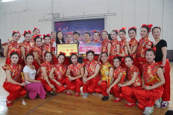 东方舞蹈团