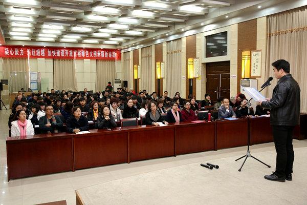 2017年11月30日  亚搏娱乐网站文体系统学习宣传党的十九大精神暨《习近平的七年知青岁月》阅读会成功举办