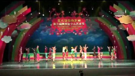 2012年8月21日我馆创作作品《美丽的梦》参加陕西省第三届少儿艺术节颁奖晚会演出