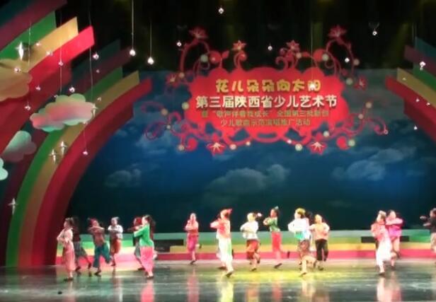 咸阳市亚搏娱乐网站文化馆《美丽的梦》