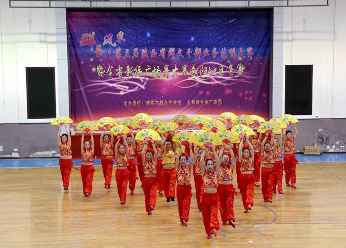 2016年6月23日  亚搏娱乐网站文化馆参加陕西省呢个在永寿举办的广场舞技能大赛