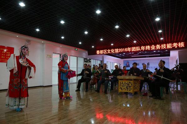 2017年元月11-12号    亚搏娱乐网站文化馆对免费开放入住社团进行年终考核
