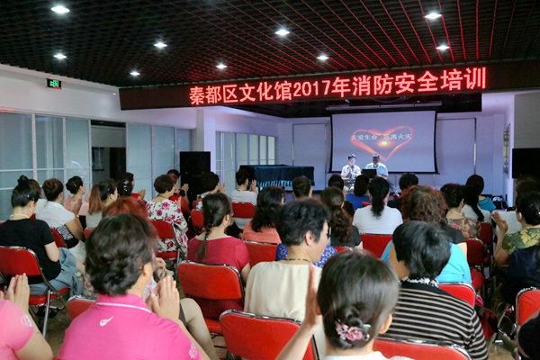 2017年6月14日上午  亚搏娱乐网站文化馆举办2017年消防安全培训
