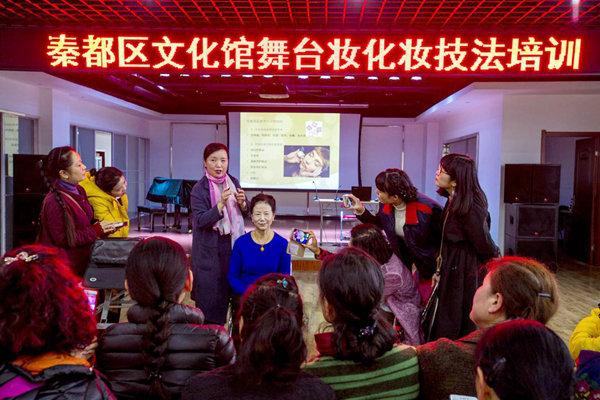 2017年11月29日 亚搏娱乐网站文化馆群众性舞台化妆技法培训班成功举办