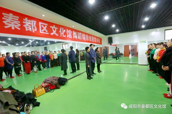 2017年12月7日  亚搏娱乐网站文化馆举办群众性舞蹈编排技能培训班