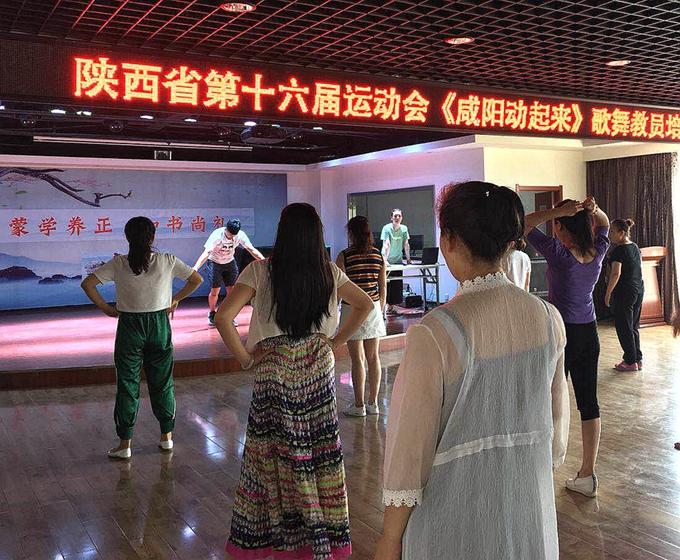 2018年7月28日  陕西省十六运歌舞教员培训班在我馆举行
