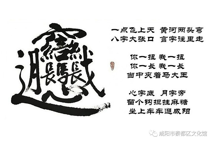 2020年6月2日   关于征集与biangbiang面相关传说、故事等 资料及实物的公告