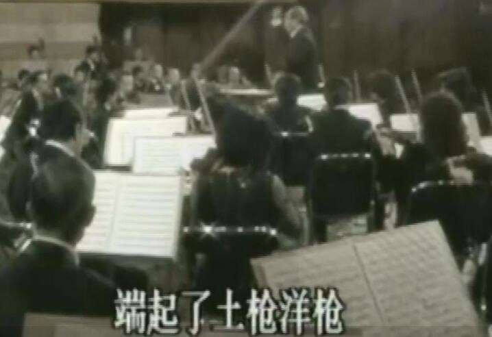 《黄河大合唱》欣赏与体验