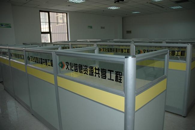 咸阳市亚搏娱乐网站文化馆信息资源共享电子阅览室
