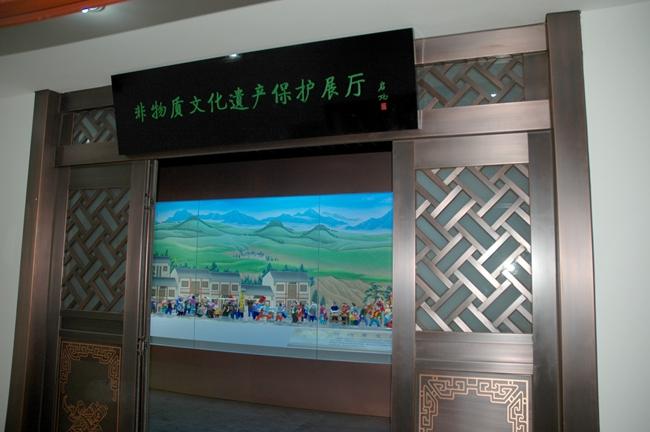 咸阳市亚搏娱乐网站文化馆三楼非物质文化遗产保护展厅