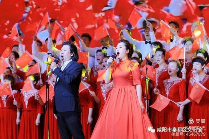 """2020年9月28日    亚搏娱乐网站""""迎国庆 颂祖国""""文艺展演精彩上演"""